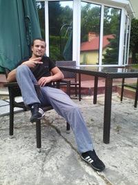 Grom Dima