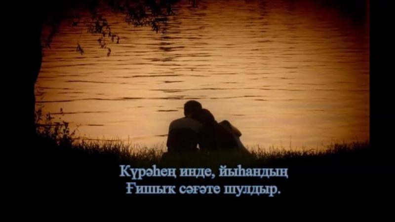 Мостай Кәрим