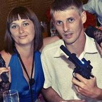 Оксана Малькова-Степнова