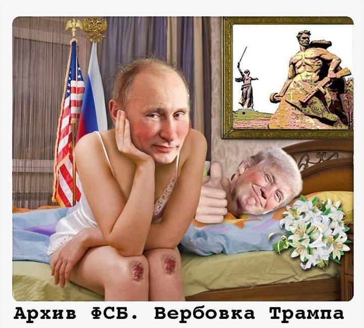 Бильдт предостерег Запад от снятия санкций с РФ: Без них вся наша политика не будет работать. Это будет поражение - Цензор.НЕТ 3884