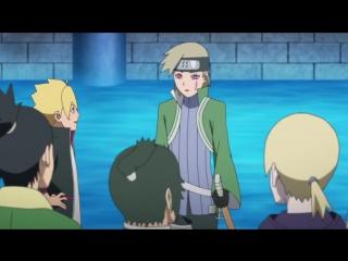 [AniBurn] Боруто: Новое Поколение / Boruto: Naruto Next Generations 26 серия [026 из ххх]