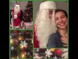 Поздравление с Новым Годом от Екатерины Гусевой