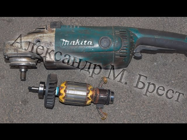 Как поменять ротор на УШМ 230 Makita GA9020S \ Ремонт большой болгарки Макита \ Ремонт инс...