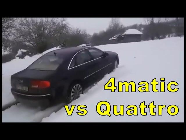 Mercedes 4matic vs Audi Quattro na neve