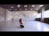 Yoav - Beautiful Lie  Contemporary choreography by Anna Yedynak   D.side dance studio