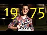 VLOG 70е  Съемки сериала