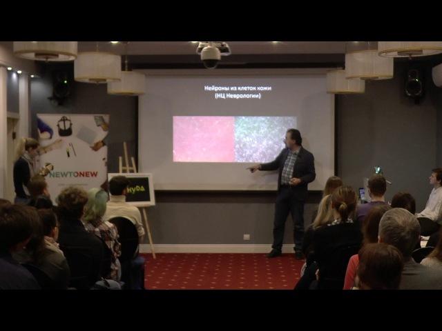 Главные новости нейронаук и тайны сна — Алексей Паевский и Анна Хоружая