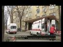 Борт з пораненими з Дніпра прибув до Київського військового шпиталю