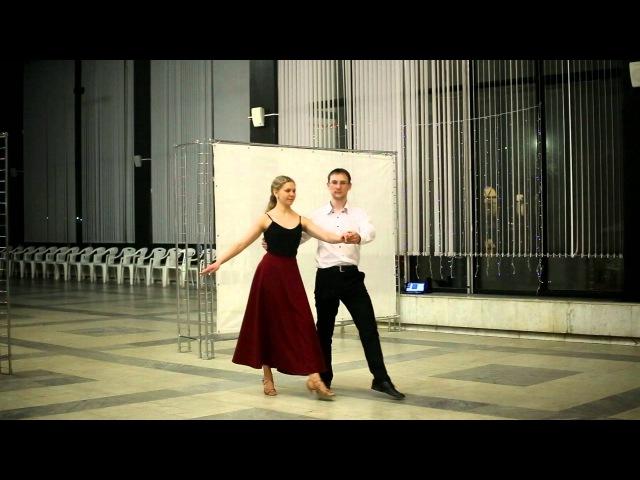 Вальс Гавот   Схема танца
