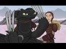 Как Следовало Закончить Мультфильм Как приручить дракона 2