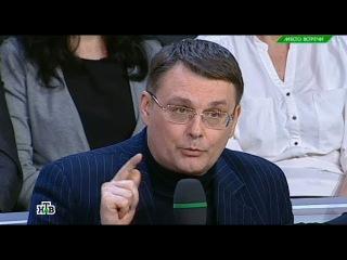 Входит ли Россия в «однополярный мир»? Евгений Фёдоров в программе НТВ «Место вс...