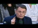 Входит ли Россия в «однополярный мир» Евгений Фёдоров в программе НТВ «Место вс...