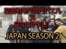 Sodapoppin x Reckful - Japan Season 2 Compilation