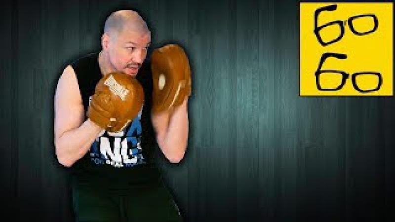 Нырки в боксе и контратаки после нырков с Николаем Талалакиным — боксерские фиш...