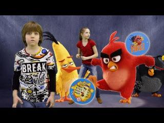 Фишки в круассанах Chipicao Angry Birds unboxing, Игробой Адриан VS Лучшая подружка Света