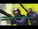 Counter Strike Condition Zero Deleted Scenes Прохождение 7 #