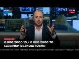 Раимов президент Чехии связан с российскими олигархами и ФСБ. Политтехнолог...
