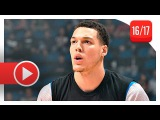Aaron Gordon Full Highlights vs Clippers (2017.01.11) - 28 Pts
