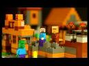Лего Майнкрафт Деревня 2-й Вариант ! Мультики и Обзор - Lego Minecraft the Village