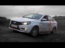 Lexus IS против Lada Vesta. Тест-драйв Весты владельцем японских жигулей.