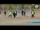 Неделя массового футбола Грэс рутс
