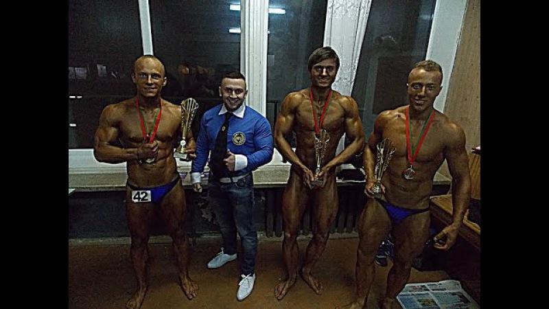 Менча Фёдор II Кубок Республики Беларусь (WFF-WBBF) по культуризму и фитнессу