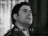 киножурнал Наш край. анс.