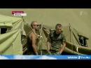 Переход солдат ВСУ на территорию РФ. Август 2014 года.Южный котел