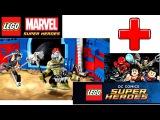 LEGO Super Heroes новинки Marvel Тор: Рагнарёк и DC Comics Лига справедливости 2017 наборы Обзор