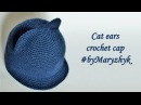 Crochet Jockey Cap with Cat Ears pattern