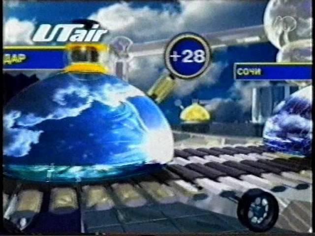 Погода, Приношение югре (к 75-летию округа) (Югра, 2005)