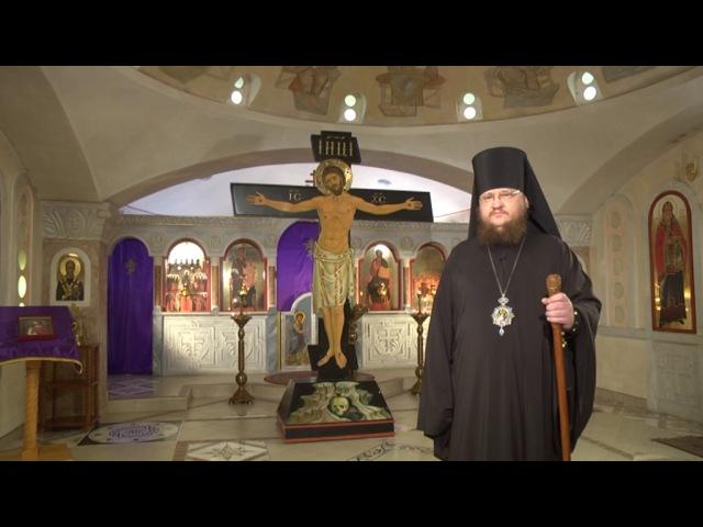 1-ша Неділя Великого посту. Торжество Православія
