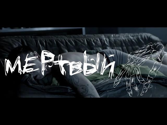 LiL PEEP – Yesterday [with rus sub/русские субтитры]