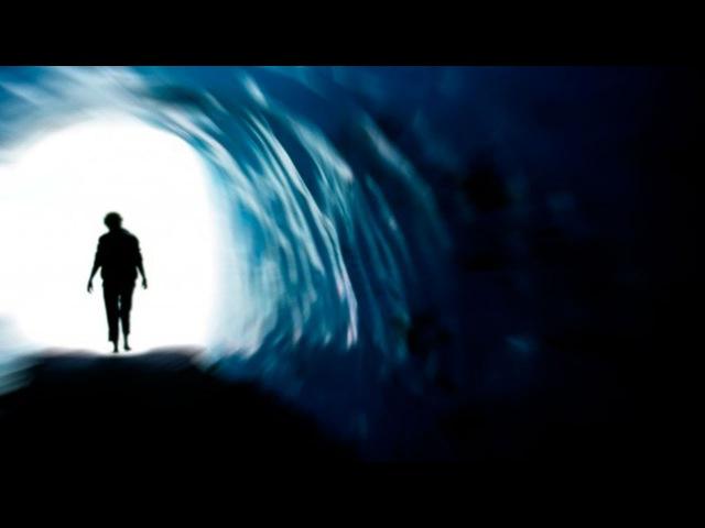 Тайны клинической смерти. На пороге смерти. Рассказы очевидцев. (Документальные ...