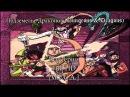 Подземелье драконов Full HD - 2 сезон, 6 серия - Последняя иллюзия. W.F.C.A.