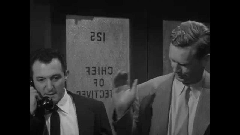 Очевидное алиби 1954