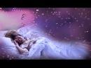 Лечебная музыка для спокойного, крепкого сна.Музыка Для Сна и Отдыха. Помогает п ...