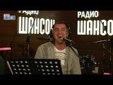 Сергей Куприк - Сапсан (премьера песни)