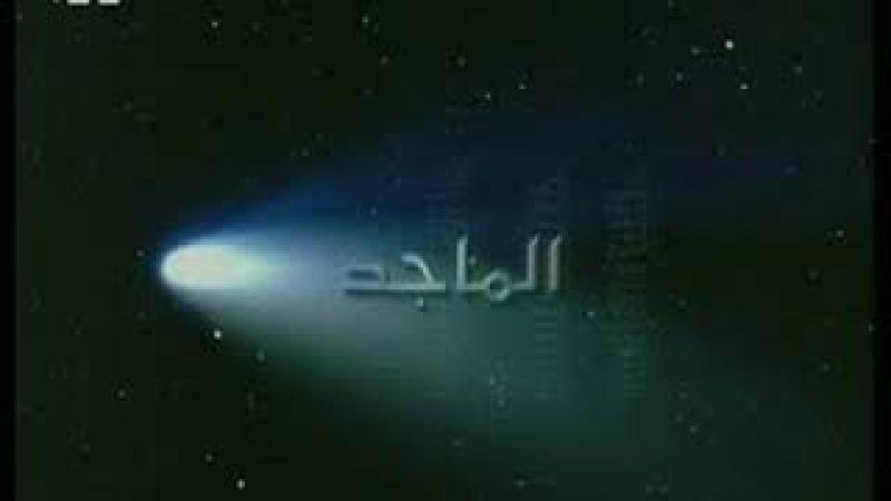 99 Names of ALLAH- Asma-ul-Husna
