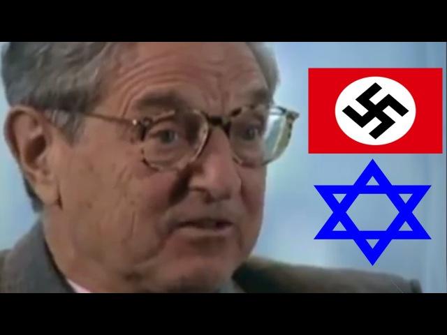 George Soros Felt No Guilt When Nazi's Took Jews In Homeland