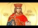 Церковный календарь 23 сентября 2017г. Благоверная Пульхерия, царица Греческая