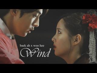 baek ah x woo hee - wind | scarlet heart