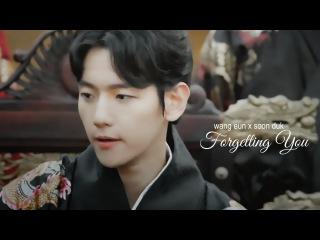 Wang eun x soon duk - forgetting you | scarlet heart