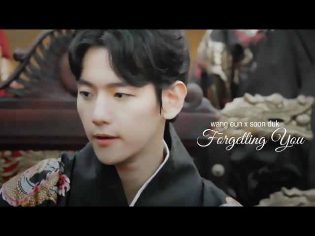 Wang eun x soon duk - forgetting you | scarlet heart » Freewka.com - Смотреть онлайн в хорощем качестве