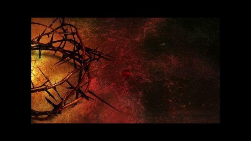 Сила крови Христа Билли Брим / Это сверхъестественно! Сид Рот / 865