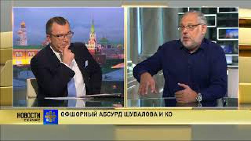 Михаил Хазин: Почему независимые СМИ не пишут о том, что ЦБ украл триллионы?