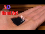 3Д рисунок на руке/ иллюзия