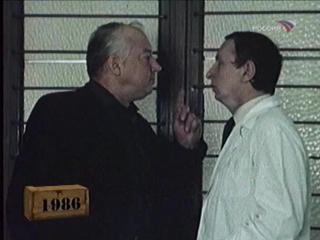 Фитиль. Естественный отбор. (1986).