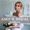 Салон «AMOUR BRIDAL» | Свадебные платья | Пермь