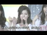 170805 NMB48 LIVE 2017 in Summer ~Itsumade Yamamoto Sayaka ni Tayoru no ka Revenge~